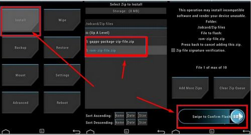 Как прошить Gigabyte G1345. Обновляемся до Android Pie 9, Oreo 8.1